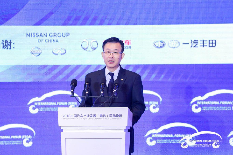 泰达实录 | 东风汽车安铁成:汽车产业开启高质量发展的新征程
