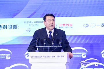 泰达实录 | 北汽集团董事长徐和谊:大开放深融合已经成为汽车行业的主旋律