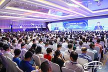 2018中国汽车产业发展(泰达)国际论坛隆重开幕