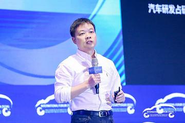 泰达实录 | 何小鹏:我们的愿景是把智能电动汽车做成大众化