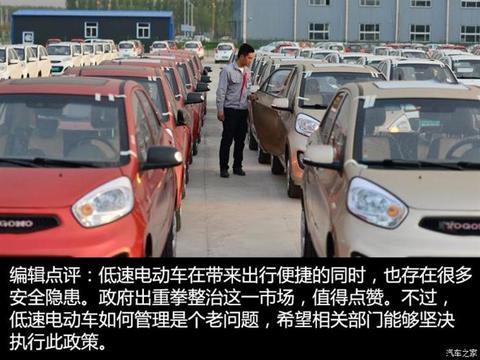 二手车,政策,汽车行业政策,合资股比开放,国六提前实施