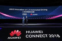 华为奥迪造车新动作:无人驾驶移动数据中心集成完毕