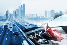 芯片是华为进入自动驾驶产业链的开端,但绝不是全部