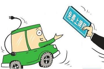 北京新能源汽车10月上牌量分析:比亚迪元表现强劲,A+级车辆逐渐占领市场