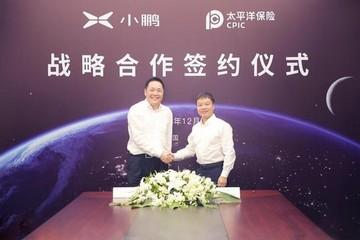 小鹏汽车与太平洋产险签署战略合作