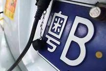 粤B车牌指标管理调整 混动和纯电动小汽车指标仍无额度限制