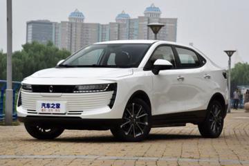 长城计划2020年欧洲销售欧拉品牌电动车