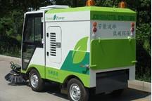 北京自主研发18款纯电动环卫车亮相 实现零排放