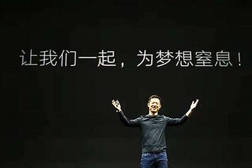 还未转手先赔7亿,贾跃亭旗下资产世茂工三遭司法拍卖