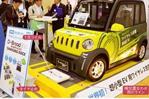 丰田、本田、斯巴鲁在EVS 31上展示了什么电动化新技术?