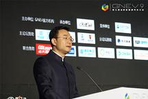 北汽郑刚:技术的发展是穿越迷雾的光芒