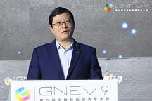 广汽新能源肖勇:如何重新定义汽车