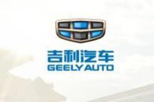 总投资90.44亿 年产15万辆 吉利汽车武汉分公司乘用车项目获批