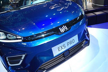 EV晨报 | 汽车产业投资管理规定发布;FF新下线两台FF 91预量产车;威马无法完成1万辆的交付
