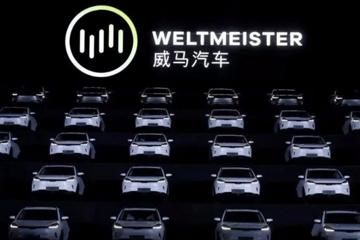 E周新势力 | 车和家6.5亿元收购力帆汽车;威马无法完成1万辆交付;蔚来公布ES8碰撞事故详情