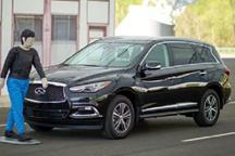 车辆自动紧急制动系统混乱 美国将启动级别测试