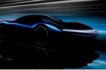 宾尼法利纳Battista最新预告图 科幻感极强的纯电动超跑