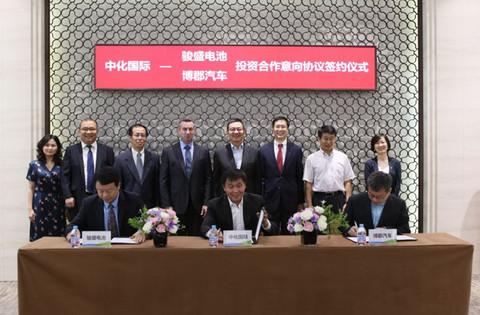 中化国际与博郡汽车、骏盛电池签署投资合作意向协议.jpg