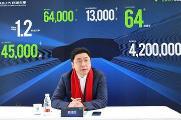 俞经民:2019年荣威将有8款新能源车型 销量冲击 20 万辆