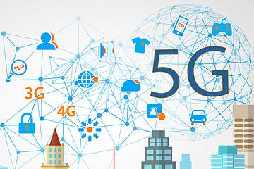工信部:今年上半年推出5G终端芯片