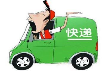 福田汽车:氢燃料物流车于近期开始陆续交付