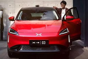小鹏汽车G3调补贴后售价 增幅2.0-3.4万元