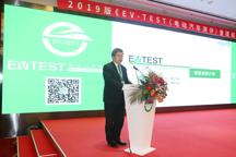 新版《EV-TEST管理规则》发布,中国电动汽车消费者购车指引即将全新亮相