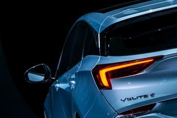 2019上海国际车展新美学候选车型——别克VELITE 6