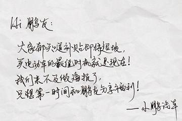 庆祝四月销量登顶 小鹏G3推出价值2万元限时促销政策