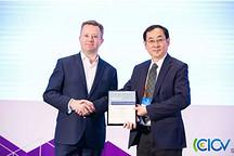 第六届国际智能网联汽车技术年会在京开幕,智能网联产业如何发展及落地成焦点