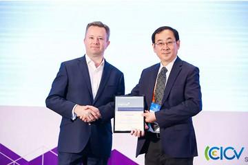 第六届国际智能网联汽车手艺年会在京揭幕,智能网联家当若何生长及落地成焦点