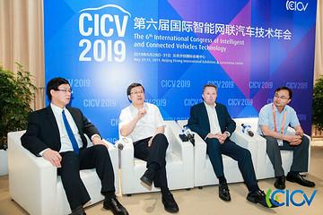 赵福全:智能安全是全世界的共同话题,需要更多投入