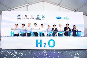 """上汽牵手上海化工区,全球最大加氢站""""落沪"""""""