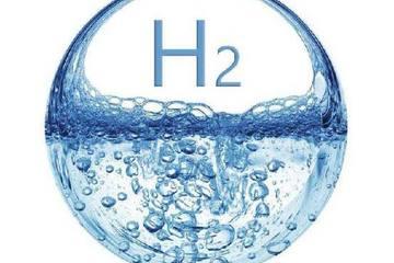 活动报名 ▏以产业之名,氢近未来—《2019氢能源与燃料电池发展白皮书》发布会