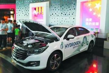 续航450km,最高时速150,北汽氢燃料电池汽车亮相科普展
