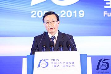 商务部宋先茂:汽车产业是国民经济的战略性、支柱性产业