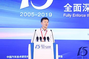 交通部蔡团结:要集中开展氢燃料电池技术的观念技术攻关
