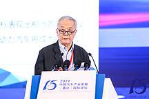 工信部产业政策司李万里:中国汽车能成功是大概率事件