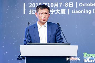 一汽集团王德平:动力电池安全事故是一个系统工程