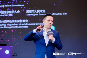 蔚来李斌:全球供应链+本地数据服务将为中国汽车行业提供更多可能性