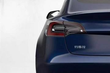 第11批新能源车型推荐目录发布,特斯拉/丰田等146款车型入选