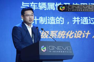 GNEV10|蜂巢能源杨红新:车规级动力电池已经成为一个品类