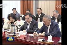 王传福谈高质量发展:坚持技术创新,深耕制造业