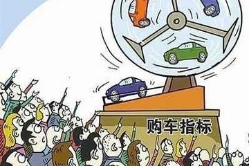 """""""官宣""""半天就删除?北京拟增10万新能源指标到底怎么回事?"""