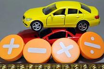 第7批推荐目录分析:7款车型能耗表现优于门槛标准25%以上