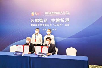 以无人驾驶驱动高质量发展,驭势科技与天津东丽区政府达成战略合作