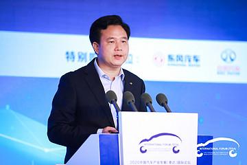2020泰达论坛|广汽新能源古惠南:优化电耗,电池是关键