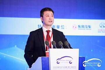 2020泰达论坛|ANSYS汽车团队蒋俊:57%的受访企业认为创新会降低安全性
