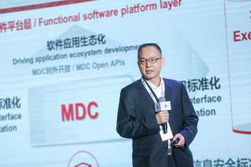 华为李振亚:平台化标准化,促进智能驾驶产业健康发展