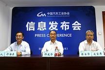 中汽协:10月新能源汽车产销破16万